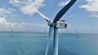 遲來的全國第二座 台電今宣布離岸風電一期完工