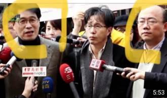 謝志偉批郭正亮不再捍衛台灣價值 網友:民進黨不准監督?