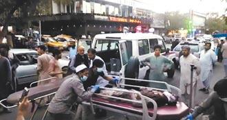 喀布爾機場恐攻 倖存者驚恐吶喊看見末日 拜登誓言報復