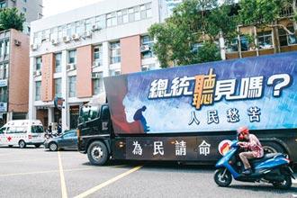羅智強警局自首 檢舉總統座車