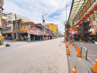 彰化北斗鎮公所 每人發紓困金500元