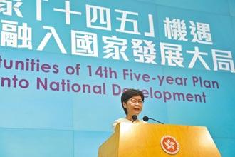 北京決定 粵港澳合辦2025大陸全運會