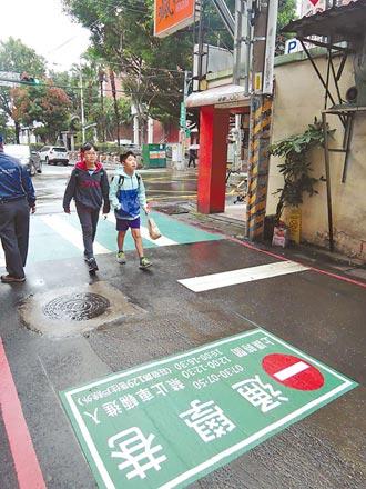 新北211國小通學巷改善 上學更安全