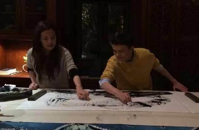 趙薇與阿里巴巴創辦人馬雲擁有好交情,興趣也相投。(取自趙薇微博)