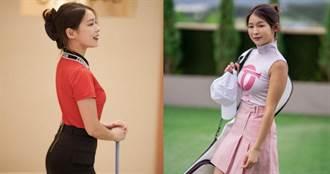 南韓「高爾夫正妹」狂吸 33 萬粉絲 球衣下的好身材更讓人心動