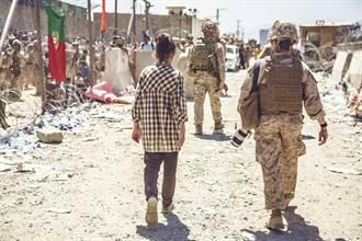 拍片痛批美搞砸撤軍阿富汗 美陸戰隊軍官慘遭解職
