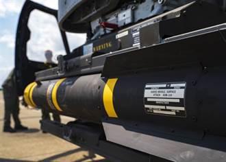 報復擊殺ISIS-K恐怖份子 美用了忍者炸彈