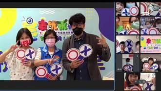 新竹縣「TAX-ON-LINE宅家玩稅務」視訊闖關活動 獲熱烈迴響