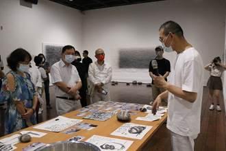 結合行為創作與觀念繪畫 石晉華個展在台東美術館登場