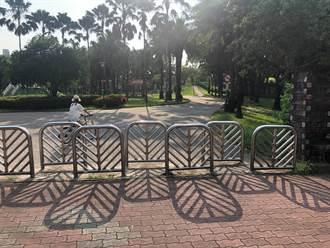 議員籲注重公園無障礙 中市府:疫情期間加緊改善