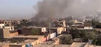 影》喀布爾再傳爆炸已2死3傷 傳為美軍對IS發動攻擊
