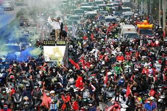 不滿抗疫不力  泰國示威再現與警方激烈衝突