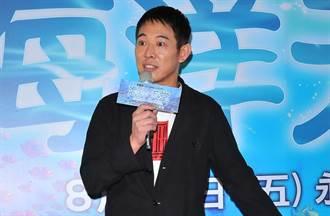 陸網瘋傳整頓7人名單 導演直接點名李連杰:快跑