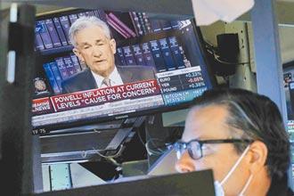 美就業人數慘 這數據更恐怖 專家憶當年慘況:連Fed都失控