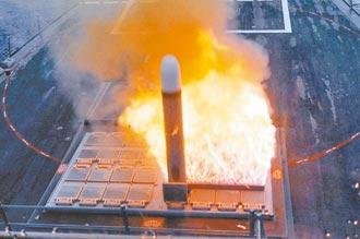 千億飛彈計畫 當瞎眼豪豬