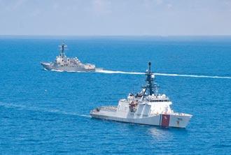 美雙艦過台海 解放軍多軍種警巡