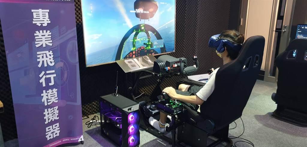 玄奘大學視傳系專業飛行模擬器提供全方位視覺化的三維VR機動動作體驗。(玄奘大學提供)