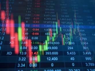 美股創高 台股漲逾百點 貨櫃三雄漲逾1%