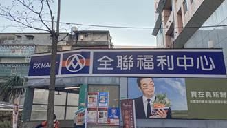 全聯驚見「神級罐頭」重出江湖 網嗨翻:小時候最愛吃