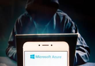微軟雲端資料庫爆資安漏洞 警告數千客戶改密鑰