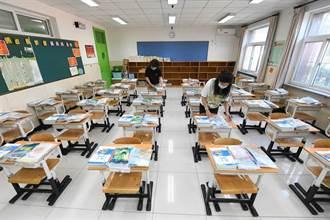 陸教育部:中小學不得以任何名義設重點班 嚴禁讓家長佈置作業