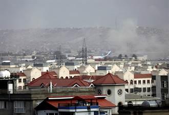 數枚火箭彈鎖定喀布爾機場 傳1童喪命