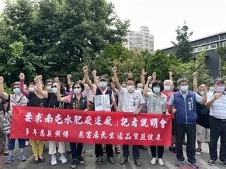 吃飯飄惡臭居民好難受 中市民眾抗議水肥中心影響生活促遷移