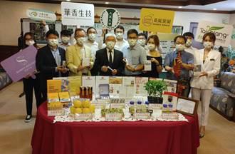 國內最大「台香種苗」攜手大葉開發美妝 獲彰縣府百萬計畫補助