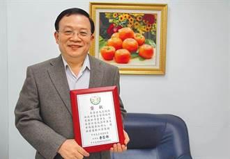 柯文哲再挖腳藍軍 周錫瑋人馬廖榮清接任北畜董座