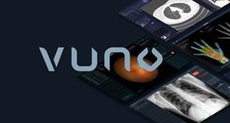 韓國VUNO Med用AI預測 心臟驟停,獲韓食藥署醫療認證