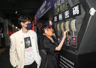 GJ蔣卓嘉量身打造〈Miss逃脫〉 邀粉絲進影院解謎玩遊戲