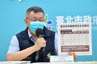 任廖榮清北畜董座為擴大政治版圖?柯文哲:壞人不了解好人會做好事