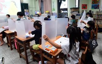要開學了 台東各國中小學落實防疫工作