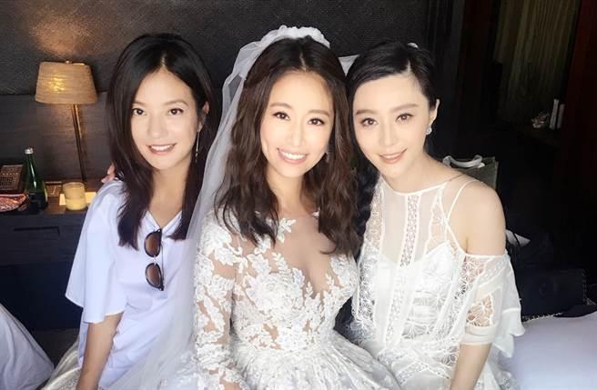 范冰冰、趙薇當年都有參與林心如婚禮。(圖/翻攝自范冰冰微博)