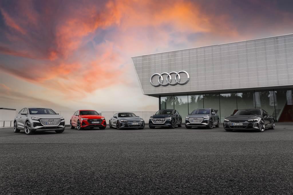 Audi發表未來發展戰略,將著重電動化轉型。(圖/Audi提供)