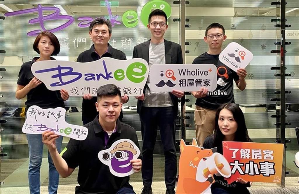 遠銀Bankee聯手Wholive+ 全台首創租屋生態圈一鍵搞定