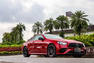 美型性能轎跑改款添殺氣 Mercedes-AMG E53 Coupe 4MATIC+試駕