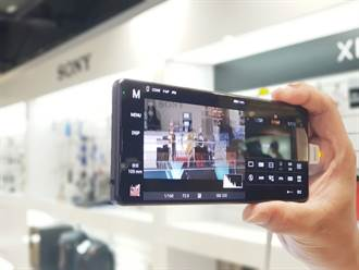SONY Xperia 1 III集結黑科技 直降3400入手正是時機