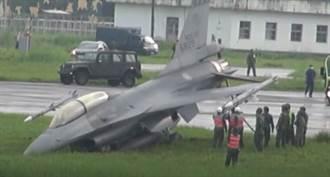 事故頻傳 首位F-16V戰機作戰隊長遭拔官 空軍證實了