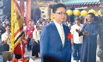 「台灣巴菲特」吸金詐老人40多億 二審刑度降為15年6月