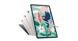 三星Galaxy Tab S7 FE Wi-Fi版登台 搭配故宮聯名周邊超有趣