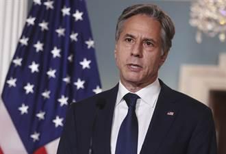 美國務卿布林肯將赴卡達和德國 就阿富汗危機展開對話