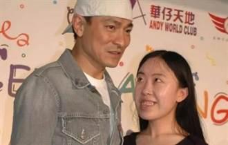 曾狂追劉德華到破產害父喪命 43歲女粉現況淒涼