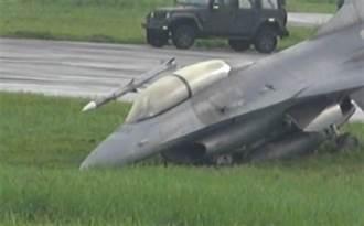 F16漢光演習預演「吃土」 目擊者:有丟阻力傘但煞不住