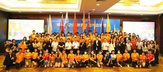 2021兩岸青年城市體驗營在上海隆重開幕