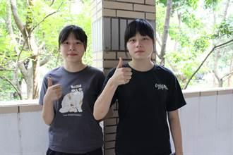 彰女泰雅族雙胞胎學測失利 指考再戰拚上國立頂大