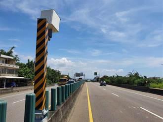 苗栗縣台61線竹南及通霄路段 將啟用固定式照相