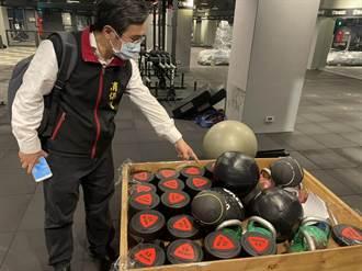 板橋健身房無預警倒閉 消保官建議百名會員求償3途徑