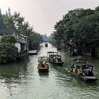 台灣人看大陸》夢入江南煙水路 遊千年古城烏鎮