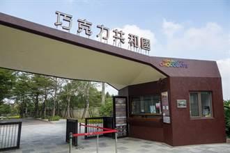 參觀桃園觀光工廠可補貼5千元 9/1開放旅行業上網登記